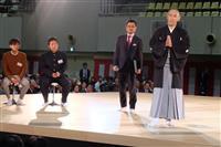市川海老蔵さんが千葉商科大で特別講義 学生ら1900人詰めかける