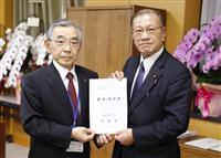 島根知事、竹島問題解決へ要望書 宮腰光寛担当相に