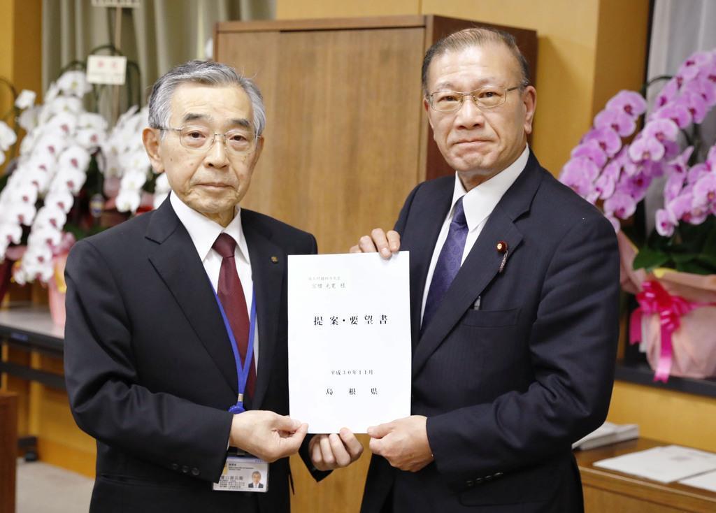 島根知事、竹島問題解決へ要望書 宮腰光寛担当相に - 産経ニュース