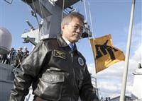 【世界を読む】韓国外交部で「ジャパンスクール」の凋落か…政権交代の余波かぶる