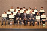 児童・生徒15人に賞状 市川市新聞感想文コンクール表彰式
