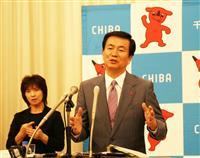 東京五輪・パラ都市ボランティア 千葉県は定員3千人に応募2千人 残り1カ月、確保へテコ入れ