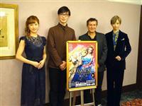 【宝塚歌劇団】花組公演「CASANOVA」 世界的クリエーター「エネルギーをいただいた…