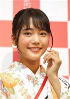 【動画】7代目「おけいはん」に奈良出身の女優、中川可菜さん