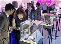 高級腕時計、米で売り込み セイコー、NYでイベント