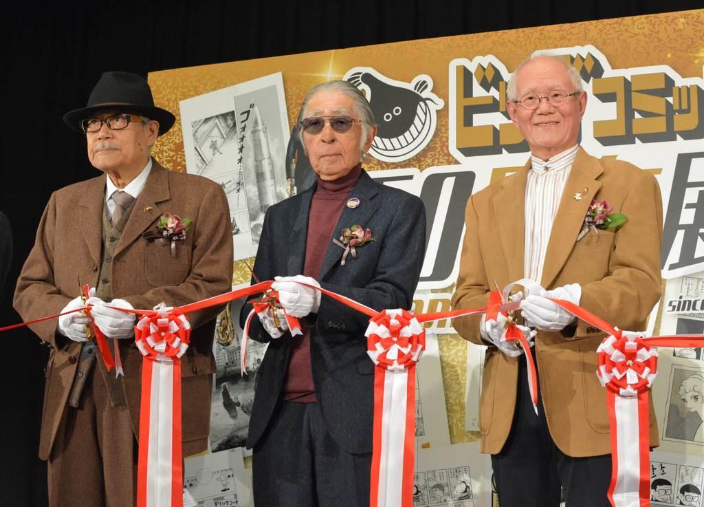 「ビッグコミックなければ引退」…50周年展でちばてつやさんら…