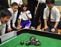 世界トップ級のプログラミング技術学ぶ 草津の中学生が高校生と交流会