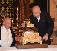 秋田の金工作家、薫炉を金剛峯寺に奉納