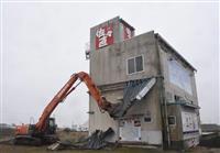 津波被災のかまぼこ工場跡、解体始まる 社長「ここで助かった、感謝」 宮城・閖上地区