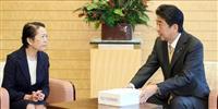 NHK郵便割引使わず 騒音対策地が菜園に 文化財耐震診断怠る… 税金や制度の「無駄」指…