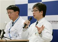 パーキンソン病のiPS治験、1例目実施 京大病院、50代男性に細胞240万個移植