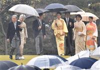 両陛下、平成最後の園遊会 招待者とご懇談