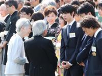 平成最後の園遊会 両陛下、時代彩る人々とご交流