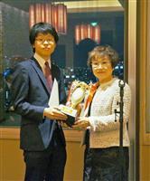 元女性経営者が創設の「谷口杯」 佐田三段が優勝