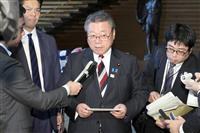 桜田五輪相が国会質問の事前通告めぐる発言を撤回