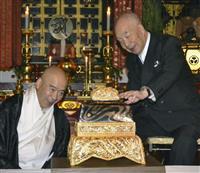 秋田の金工作家、金剛峯寺に金銀銅杢目金の薫炉奉納