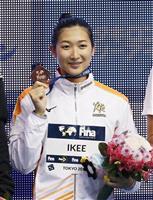 萩野公介が400自で2位 競泳W杯、池江璃花子は3位