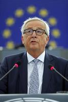 欧州委トップ後任選び本格化 2大会派が候補