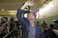 香港当局、FT紙記者の再入境拒否