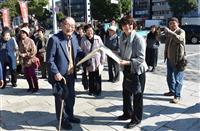 「楠公さん」で深まる絆 生誕地の住民、神戸・湊川神社で交流