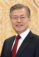 【ソウルからヨボセヨ】文大統領が羨ましい 黒田勝弘