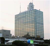 NHKの外部ディレクターが放送用映像ファイル誤送信