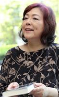 【本ナビ+1】命をめぐる奇跡のドラマ『小説 透明なゆりかご(上・下)』 シンガー・ソン…