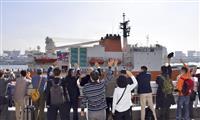 南極観測船しらせが出港 豪で隊員と合流