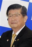 東海第2原発再稼働に反対の茨城・那珂市長が不出馬へ
