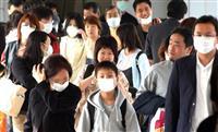 【平成の証言】「いつ日本にSARSが入ってきても不思議ではない」(平成15年3月~8月…
