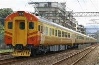 しなの鉄道、15日から運行旅行者拡大へ人気の「台湾カラー」再現
