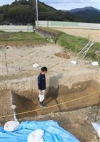 室町幕府奉公衆の山本氏拠点・幻の「坂本付城跡」確認 11日に現地で説明会