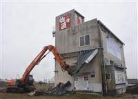 閖上から消える震災の爪痕 保存断念、工場の解体始まる