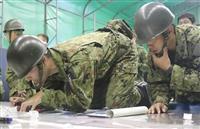 自衛隊1万3200人が災害訓練 4年ぶり「みちのくアラート」