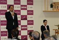 山梨知事選 後藤氏が事務所開き「全身全霊で努力」