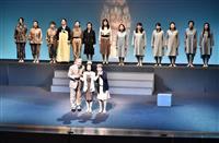 拉致解決を演劇で訴え 「めぐみへの誓い」、山梨県内初公演