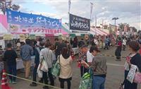 全国ご当地うどんサミット、埼玉・熊谷で開幕