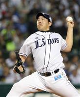 菊池雄星は「インパクトもたらす」 MLB公式サイト
