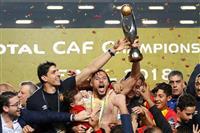 エスペランスが優勝 サッカーのアフリカCL