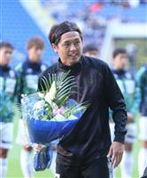 G大阪・遠藤がJ1通算600試合出場の金字塔