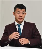 亀田興毅、2度目の引退