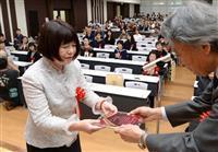 最優秀・永田和美さん「夢がかなった」 河野裕子短歌賞