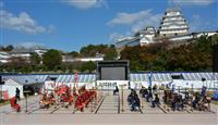 姫路城で「人間将棋」 中学生を駒に見立て