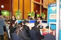 日本企業面接会に韓国の若者2000人超