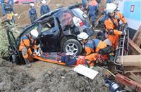 近畿府県合同防災訓練 災害に備え連携を強化