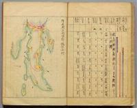 【温故地震】都司嘉宣 明治三陸地震津波(1896年) 怖さ知らず高い死亡率に
