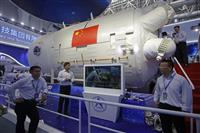 中国の宇宙基地、主要モジュール公開 2022年完成予定