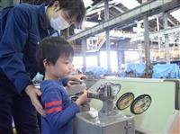 親子連れら運転士気分! 阪神尼崎車庫で「鉄道の日」イベント