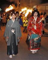 山形県村山市で「狢のむかさり」 男女入れ替わっての花嫁行列