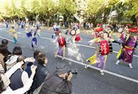 東北6祭、東京でお披露目 イチョウ並木をパレード